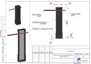 Сделать дымогенератор для копчения своими руками: чертеж 58