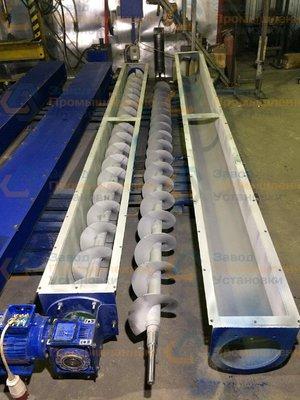 Шнековый конвейер производство сколько стоит новый транспортер т5