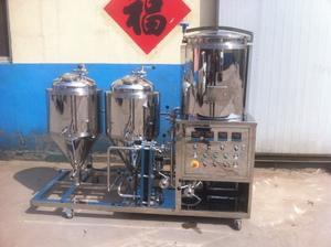Мини производство пива