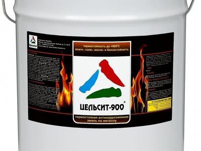 Термостойкая краска по металлу до 1000 градусов – ТОП-10 лучших на сегодняшнем рынке