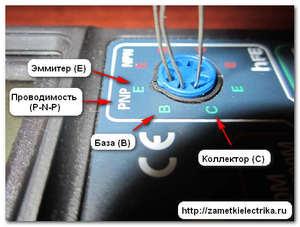 Испытания транзистора