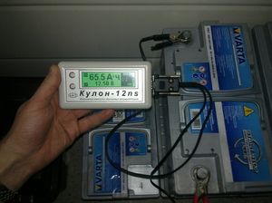 Как мультиметром измерить емкость аккумулятора