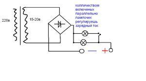 Простейшая схема автомобильного зарядного устройства 943